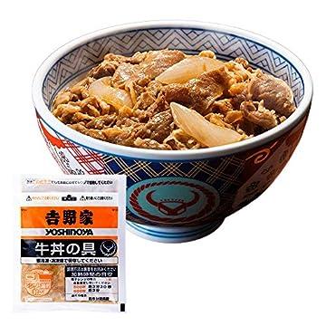 吉野家 [ 冷凍牛丼の具 135g×28袋セット] 冷凍便 (レンジ・湯せん調理OK)