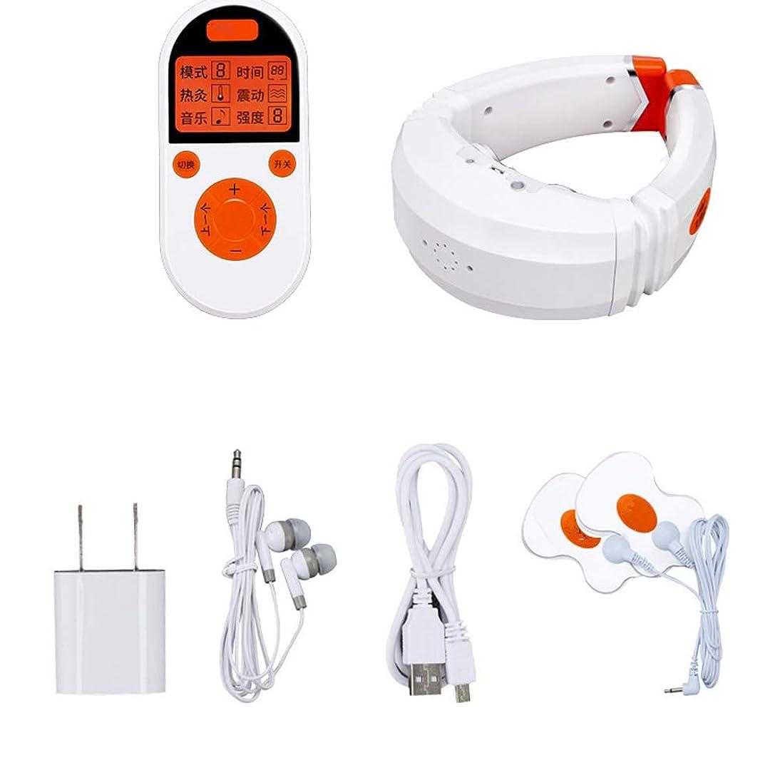 スカーフ締め切りフルーツ多機能インテリジェント頸部マッサージャー-電気パルスネックマッサージ器は、車、オフィス、家庭で使用でき、なだめるようなリラックスできる体です