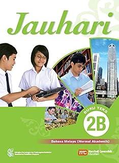 Malay Language Textbook 2B for Secondary Schools (MLSS) (Jauhari) (NA)