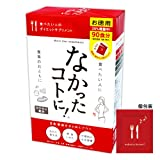 nakattakotoni!!!! No.1 Japanese diet suppliment 90bags!
