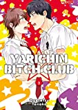 Yarichin bitch club: 3 (J-POP)
