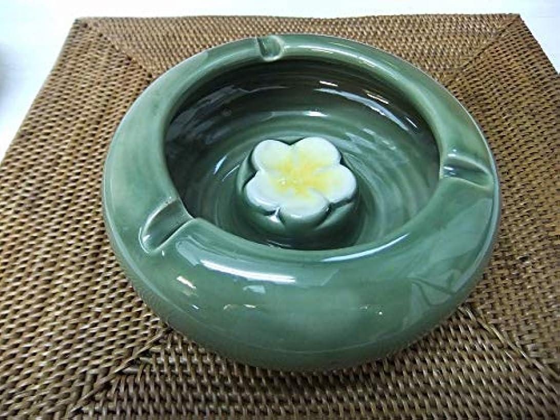 抜本的なと闘う規範バリ島灰皿フランジパニCL グリーン 陶器 プルメリア アッシュトレイ インテリア バリ雑貨 アジアン雑貨