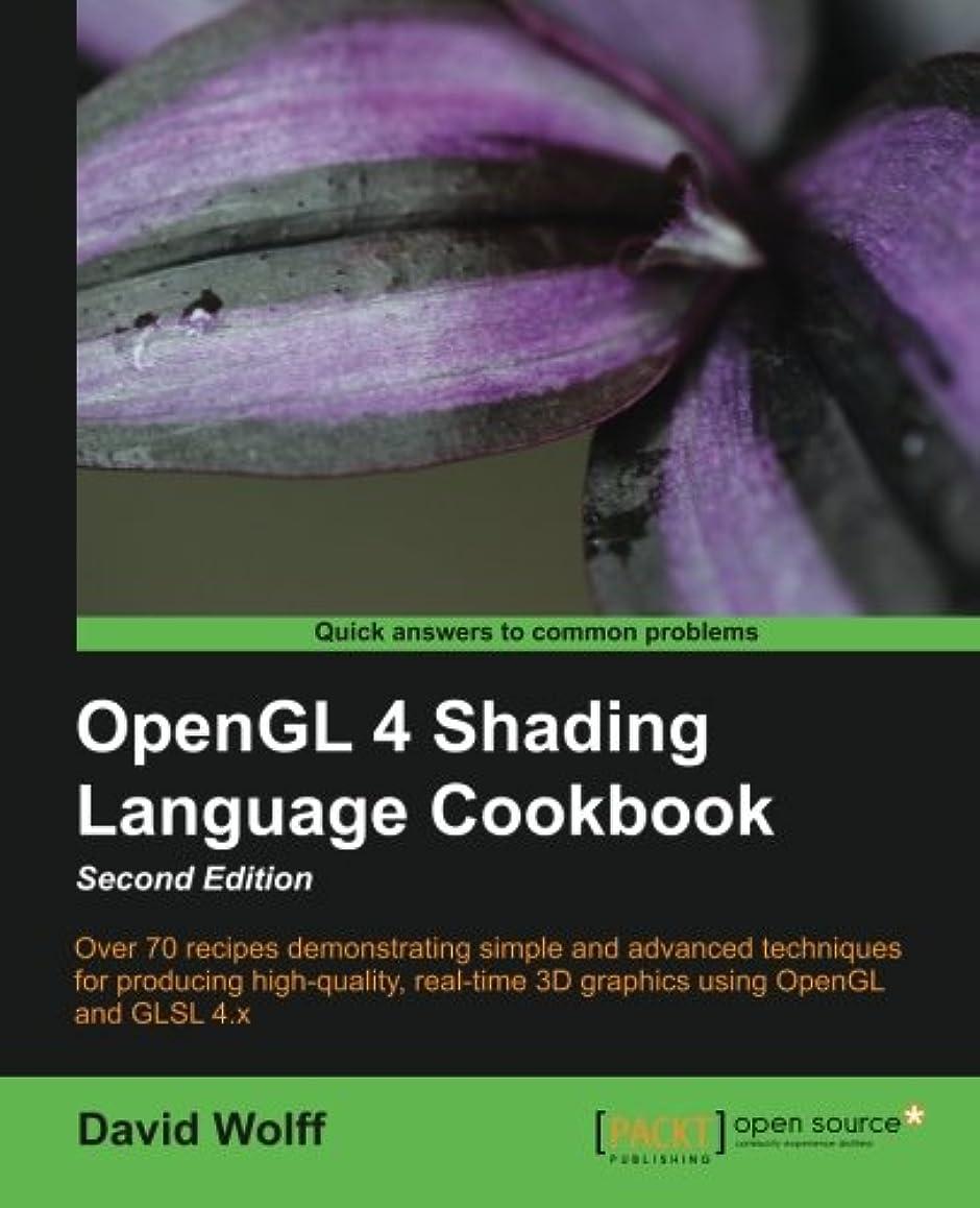 シロナガスクジラ外出ポールOpengl 4 Shading Language Cookbook