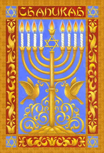 Toland Home Garden Festival of Lights 28 x 40 Inch Decorative Ornate Chanukah Menorah Candle Hanukkah House Flag - 109697, Gold/Red/Purple