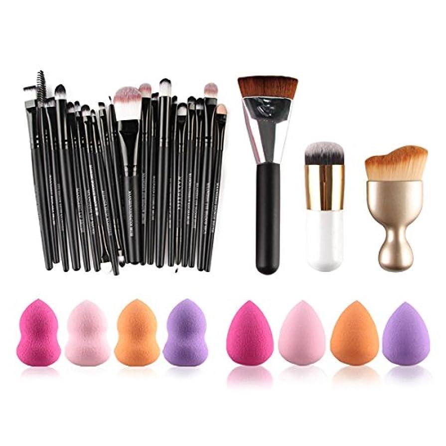 弱まる箱のためMIOIM 化粧筆 セット 化粧ブラシセット メイクブラシ 化粧ブラシセット 化粧セット 極細毛 粉含み抜群 基礎メイクアップブラシ (#2)