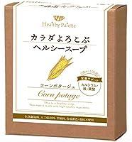 【まとめ買い】栄養補助スープ/ビタミン・ミネラル配合 (コーンポタージュ×40食入)/カラダよろこぶヘルシースープ