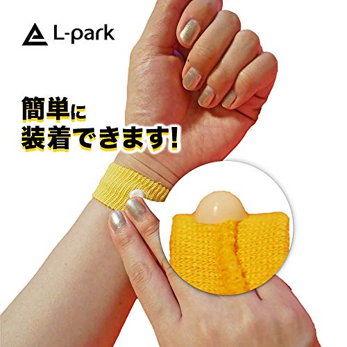 L-park『リストバンド』