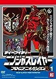 ニンジャスレイヤー フロムアニメイシヨン 1 起(DVD)[KIBA-2205][DVD] 製品画像