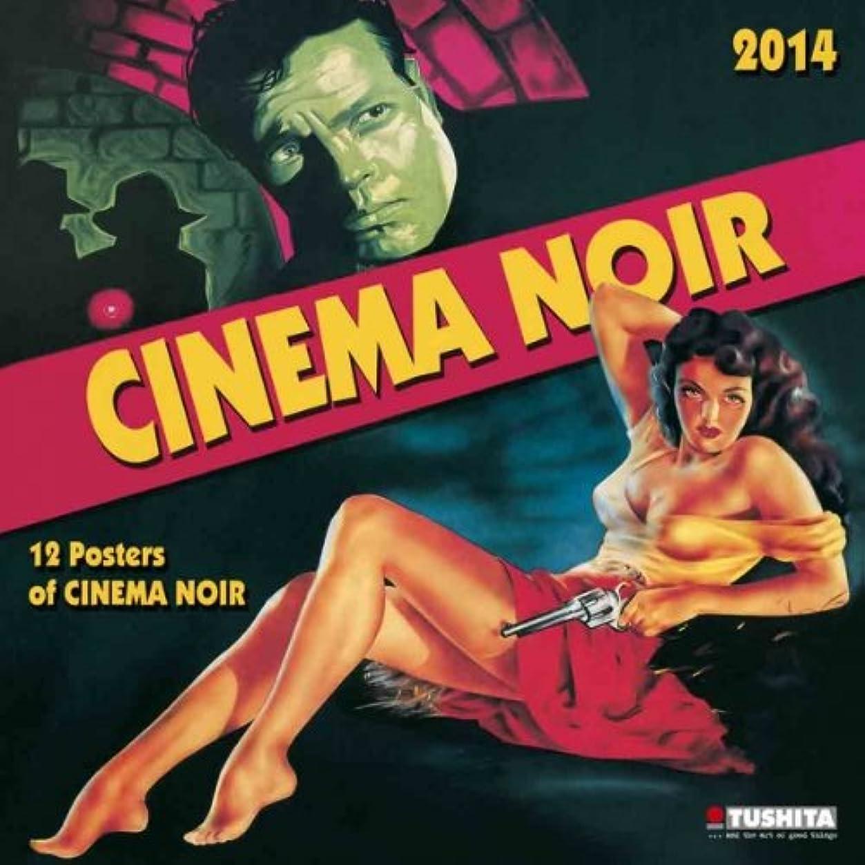 コメンテーターキリスト教抜本的なCinema Noir 2014 (Media Illustration)