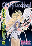 Oh My Goddess! Volume 25 (English Edition)