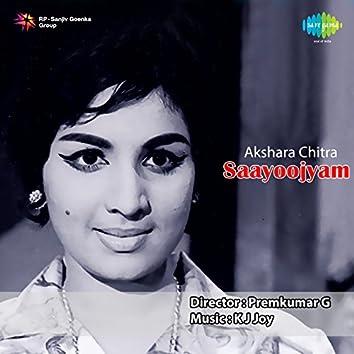 "Kalithozhithil Pirannavane (From ""Saayoojyam"") - Single"