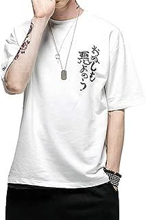 AITFINEISM Men's Hipster Hip Hop Graphic Print Loose Crewneck T-Shirt