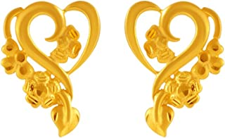 P.C. Chandra Jewellers 22KT Yellow Gold Stud Earrings for Women