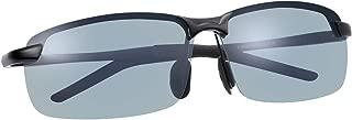 Blue Light Blocking Computer Glasses Photochromic Polarized UV Protection Safety Sunglasses for Men and Women Day and Night Spring Hinge Sports Driving Eyewear Anti Glare Eyestrain Eyeglasses