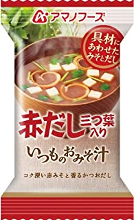 アマノフーズ いつものおみそ汁 赤だし(三つ葉入り) 7.5g×10個