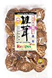 Japanese Dried Shiitake KOSHIN, 42-75mm, 70g