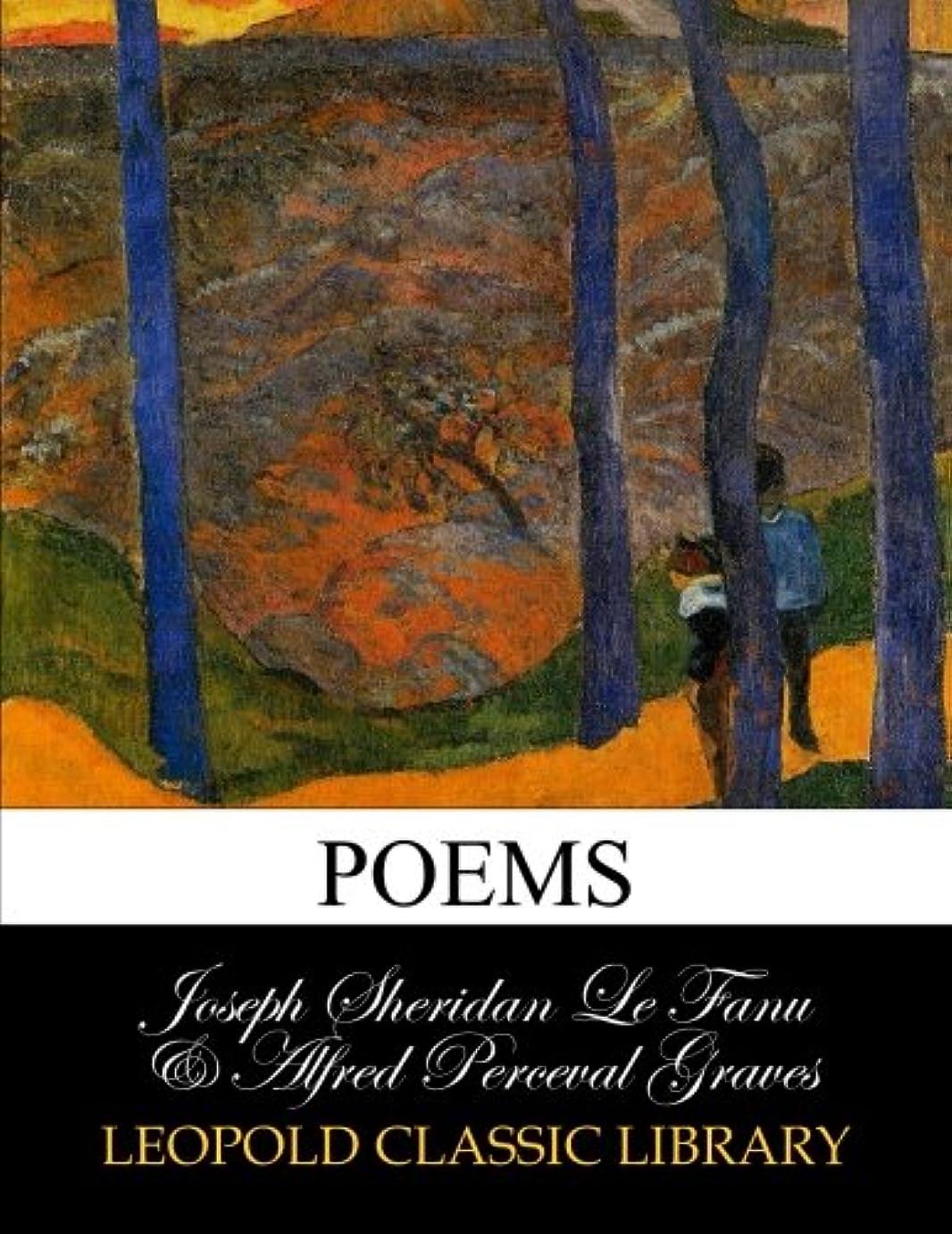 見分ける報奨金解決Poems