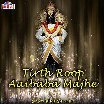 Tirth Roop Aaibaba Majhe
