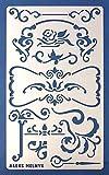 Aleks Melnyk #6 Plantilla Stencil de Metal para estarcir/Vintage, Flores/para Arte Manualidades y decoración/Plantilla para Estarcidos/para Pintar con Aerógrafo/1 piezas/Bricolaje, DIY