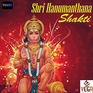Shri Hanumanthana Shakti