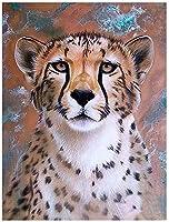 NC68 大人と子供のためのDiy5Dダイヤモンド絵画キットヒョウ動物ジャガーフルドリルスクエアダイヤモンドクリスタルジェムアート絵画家の壁の装飾に最適12x16インチ(フレームレス)