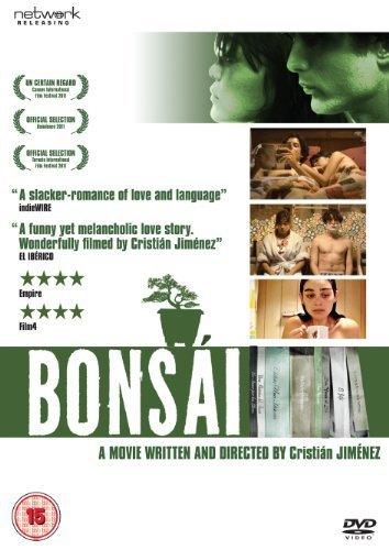 Bonsai [Region 2] by Diego Noguera