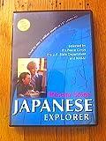 Rosetta Stone Japanese Explorer