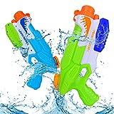 Pistola de Agua, 2 Pcs 500ML Pistolas Juguetes Agua con un Alcance de 11M, Juguetes de Piscina Super Soaker Gun para Al Aire Libre, Jardín, Fiestas Juguetes de Verano para Piscina