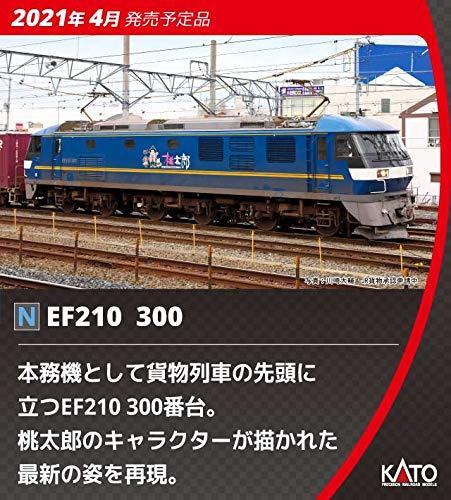 KATO Nゲージ EF210 300 3092-1 鉄道模型 電気機関車