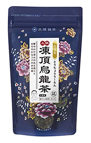 久順銘茶 謝さんの茶園で作った 凍頂烏龍茶 80g