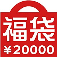 AGGRESSOR-GROUP 2万円福袋
