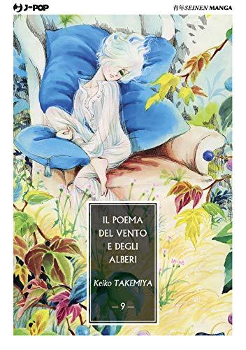 Il poema del vento e degli alberi (Vol. 9)