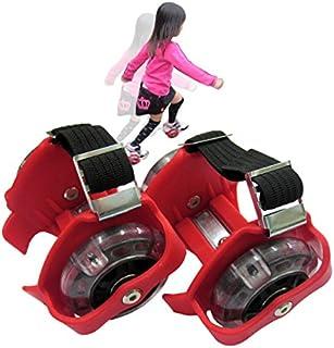 ローラーシューズ 2輪 子供用 脱着式 サイズ調整/19cm~24cm レッド ローラースケート 女の子 男の子 __85009