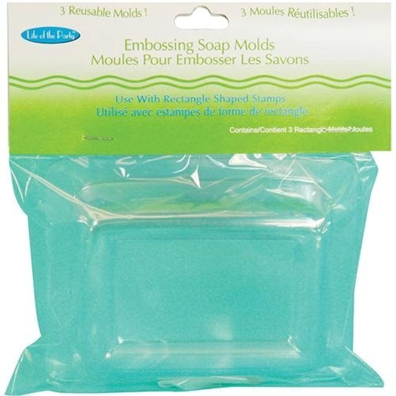 Life of the Party Embossing Soap Molds, Rectangle, 3-Pack