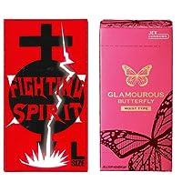 グラマラスバタフライ モイスト500 6個入 + FIGHTING SPIRIT (ファイティングスピリット) コンドーム Lサイズ 12個入