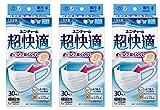 【セット品】(日本製 PM2.5対応)超快適マスク プリ-ツタイプ ふつう 30枚入(unicharm) (3個)
