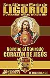 NOVENA AL SAGRADO CORAZÓN DE JESÚS (Traducido) (San Alfonso María de Ligorio)