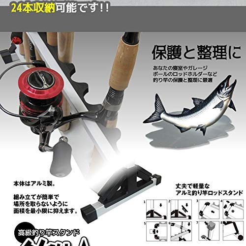 SD釣りスタンド24本ロッドスタンド24本釣り竿スタンド竿立てアルミ組み立てTURISTA-24