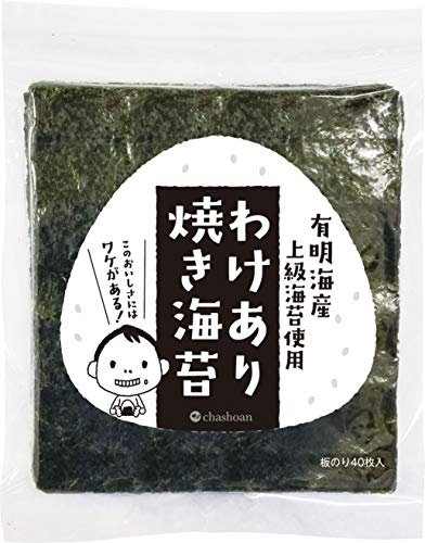 茶匠庵 有明産訳あり焼き海苔 40枚