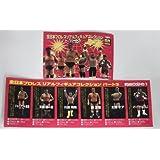 SR 全日本プロレスリアルフィギュアコレクションパート3 全6種