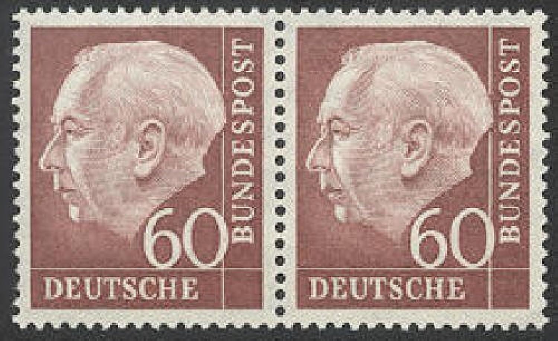 Goldhahn BRD Bund Nr. 190 postfrisch Waagerechtes Paar Heuss 60 Pfennig - Briefma...