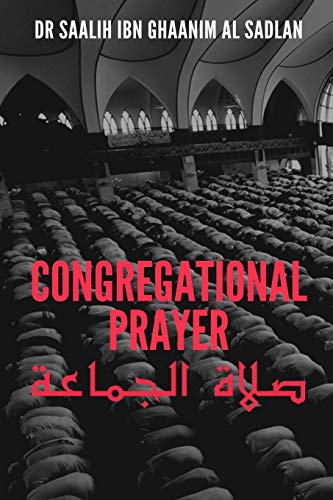 Congregational Prayer: صلاة الجماعة download ebooks PDF Books