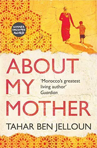 Image of About My Mother: A Novel