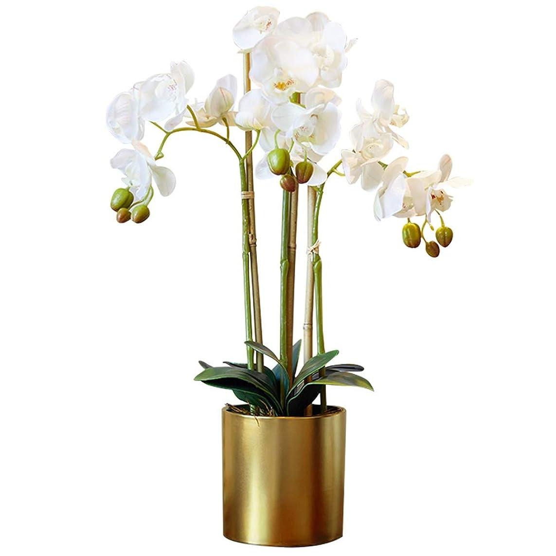 ゲートウェイネブ毎日TXC- フェイクフラワー造花セットフェイクフラワー胡蝶リビングルームフラワーアレンジメントテーブル装飾オーナメント 明るい色