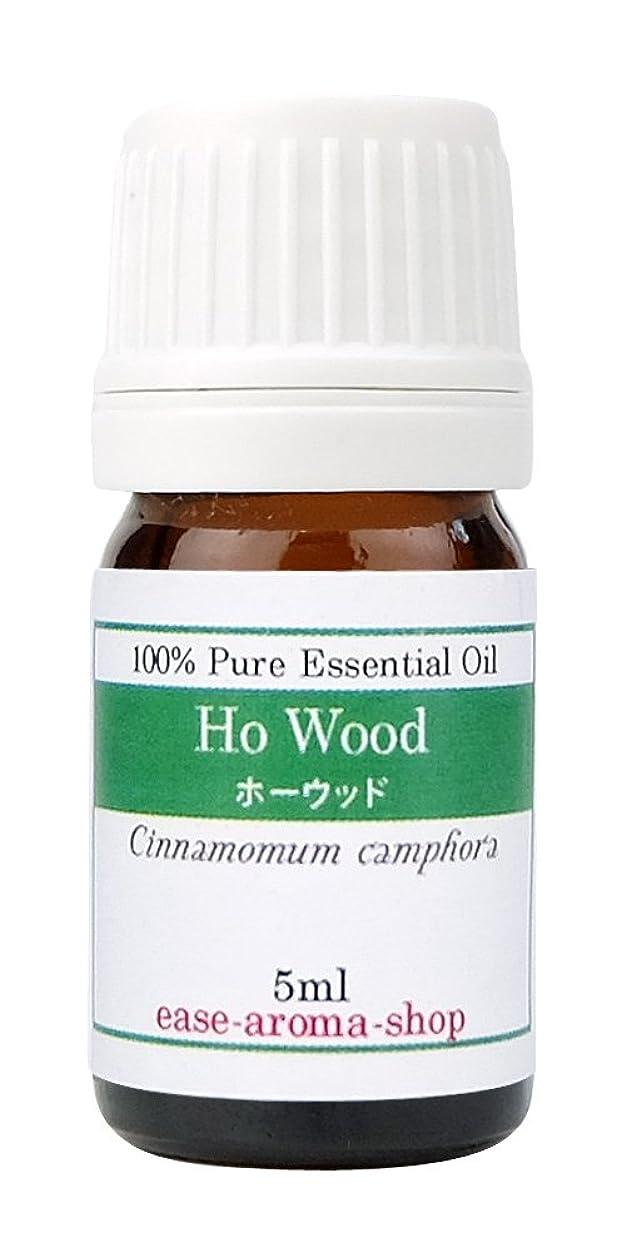 ease アロマオイル エッセンシャルオイル ホーウッド 5ml AEAJ認定精油