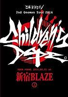 「Children's Dope.」~2014.06.01 新宿BLAZE~(初回限定盤) [DVD]