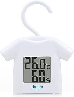 dretec(ドリテック) 温湿度計 デジタル 温度計 湿度計 フック付き O-279WT(ホワイト)