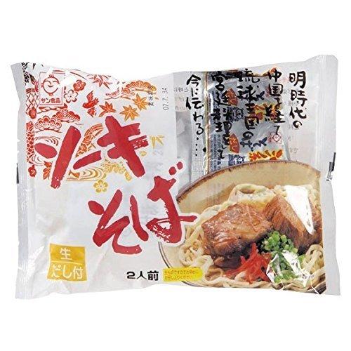 サン食品 生ソーキそば 2食 袋入(ソーキ・だし付) 生麺 101537×2袋