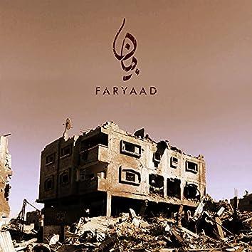 Faryaad