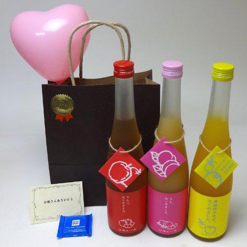 母の日 果物梅酒3本セット りんご梅酒 ゆず梅酒 もも梅酒 (福岡県)合計720ml×3本 メッセージカード ハート風船 ミニチョコ付き